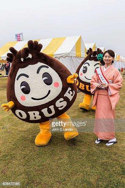 Obuse Nagano Mascot Japanese celebrate the silly eccentric and adorable like no other country Its obsession with the yurukyara mascots is a perfect...