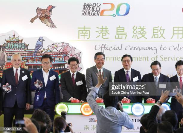 Ocean Park chairman Leo Kung Lincheng Chairman of the subcommittee on railways in the Legislative Council Ben Chan Hanpan MTR Corporation CEO Lincoln...