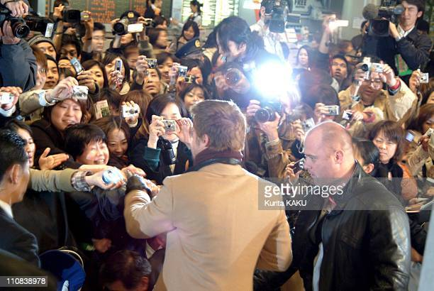 Ocean'S Twelve Stars Arrive In Japan On January 12 2005 Brad Pitt arrived at Narita Airport greeted by fans waiting outside the terminal It is his...