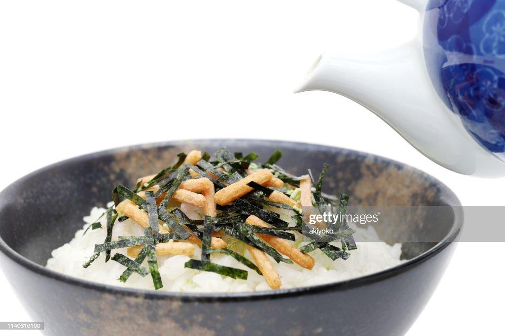 Ochazuke - Japanese cuisine : Stock Photo