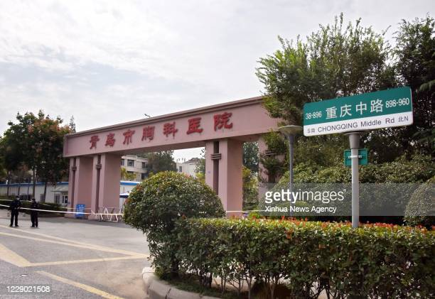 Oct. 11, 2020 -- Photo taken on Oct. 11, 2020 shows the exterior view of the closed Qingdao Chest Hospital in Qingdao, east China's Shandong...