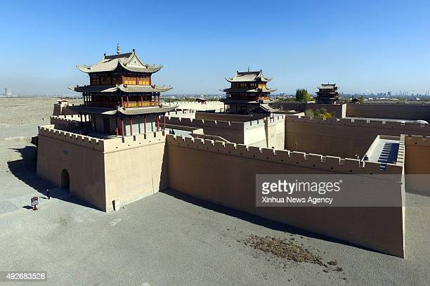 JIAYUGUAN Oct 14 2015 Photo taken on Oct 14 2015 shows the ancient fortress of Jiayuguan in northwest China's Gansu Province The repair project of...