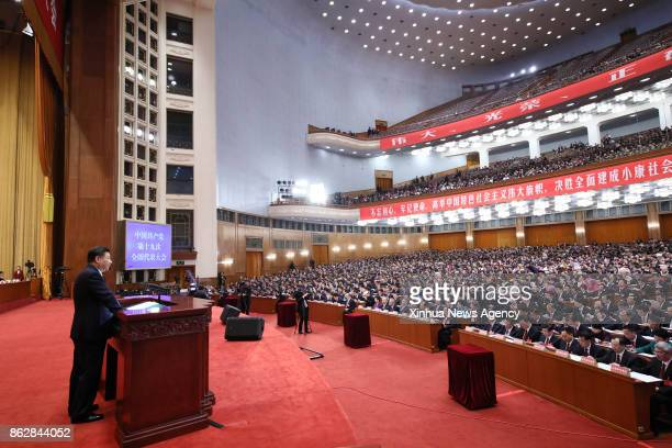 Oct. 18, 2017 -- Xi Jinping delivers a report to the 19th National Congress of the Communist Party of China on behalf of the 18th Central Committee...
