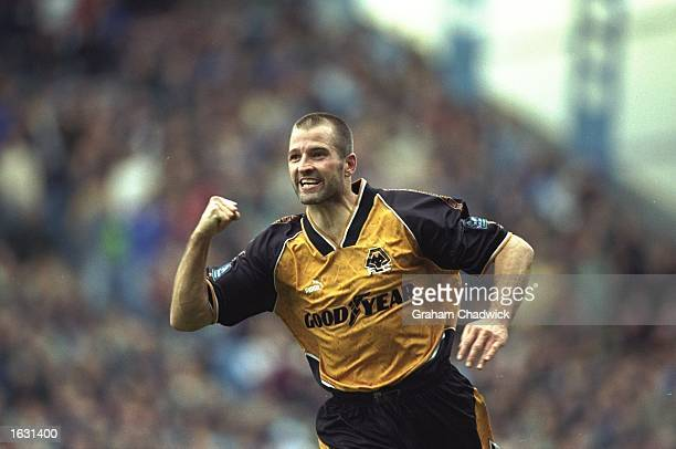 Steve Bull of Wolverhampton Wanderers celebrates his goal during a Nationwide League Division One match against Manchester City at Maine Road in...