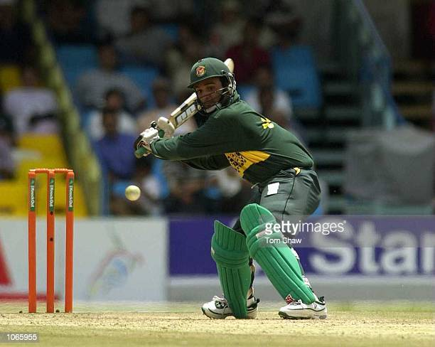 Javed Omar of Bangladesh hits out on his way to a half century during the England v Bangladesh ODI match in the ICC Knockout tournament at the...