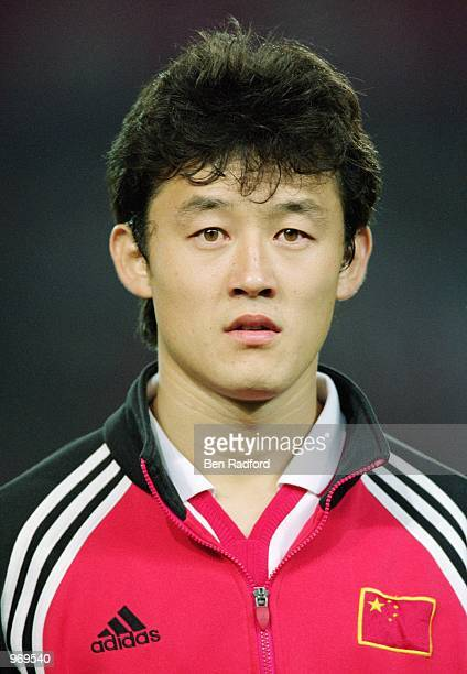 Portrait of Sun Jihai of China before the FIFA 2002 World Cup Qualifier against Qatar played at the Wulihe Stadium in Shenyang, China. China won the...