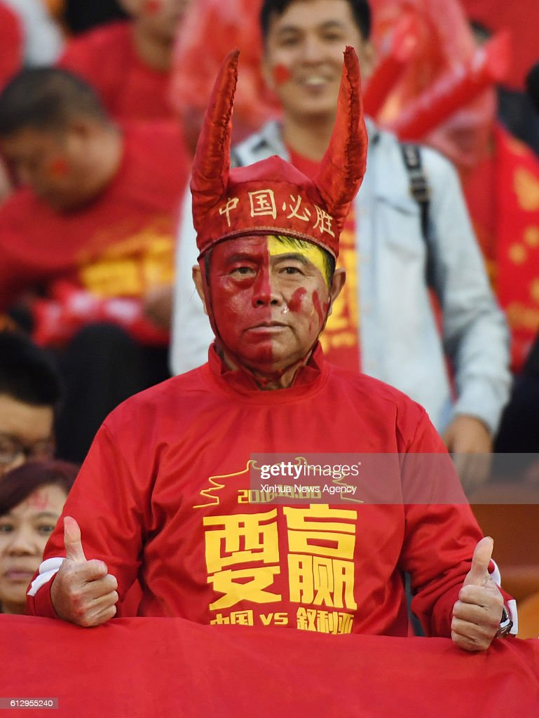 Must see China World Cup 2018 - oct-6-2016-supporters-cheer-for-team-china-prior-to-a-match-between-picture-id612955240  HD_192793 .com/photos/oct-6-2016-supporters-cheer-for-team-china-prior-to-a-match-between-picture-id612955240