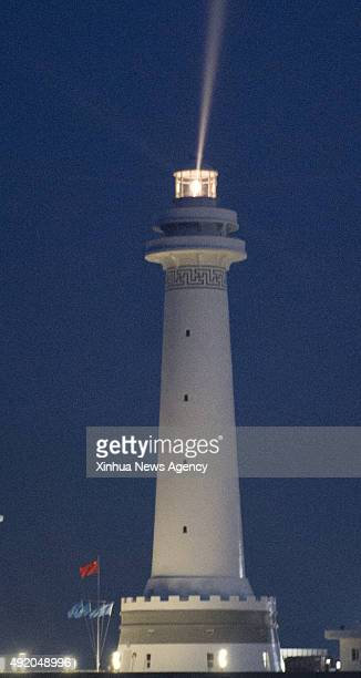 Oct. 9, 2015 -- Photo taken on Oct. 9, 2015 shows a lighthouse on Huayang Reef of China's Nansha Islands. The Ministry of Transport held a completion...
