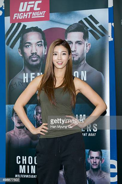 Octagon Girl Yu SeungOk aka Seung Ok Yu poses for media before UFC Fight Night Female MMA Class at CrossFit Sentinel IFC on November 27 2015 in Seoul...