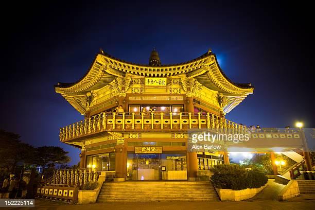 Octagonal Pavilion