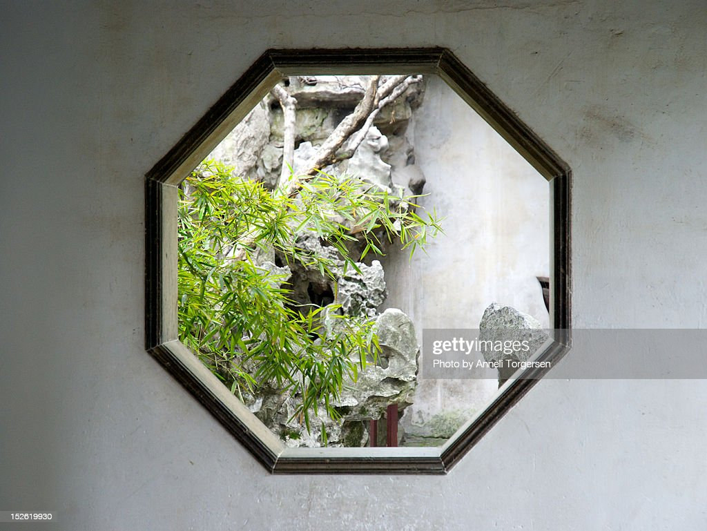 Octagonal window : Stock Photo
