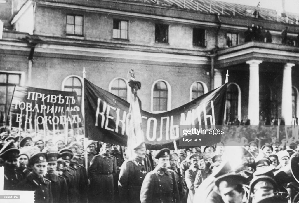 Soldiers of the Keksgolm regiment marching with banners in Petrograd (St Petersburg) during the Russian Revolution.