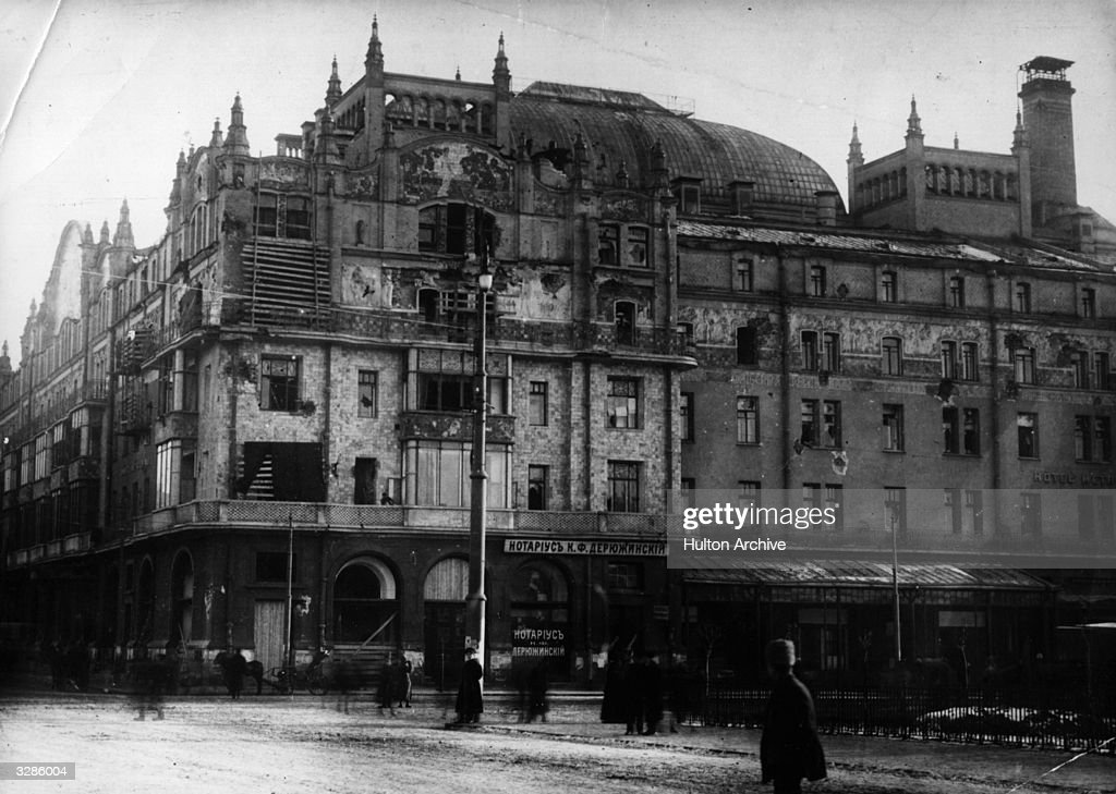 The damaged front of Hotel Metropole in Moscow, following the Russian Revolution. Original Publication: Russian Album