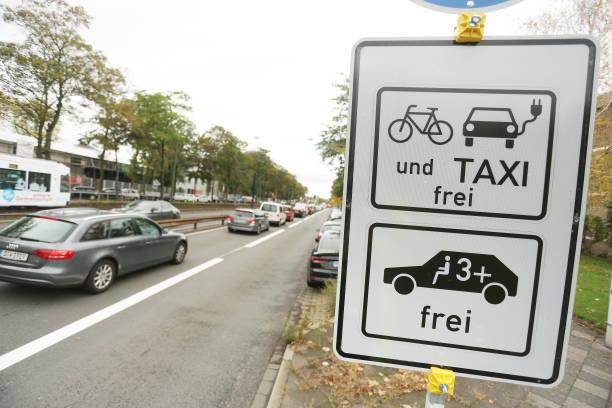 DEU: Third Environmental Lane In Duesseldorf