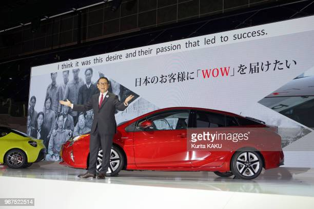 October 28, 2015. The 44th Tokyo Motor Show 2015 Automakers unveil next-generation systems Driverless technolgy steals the motor show Toyota Motor...