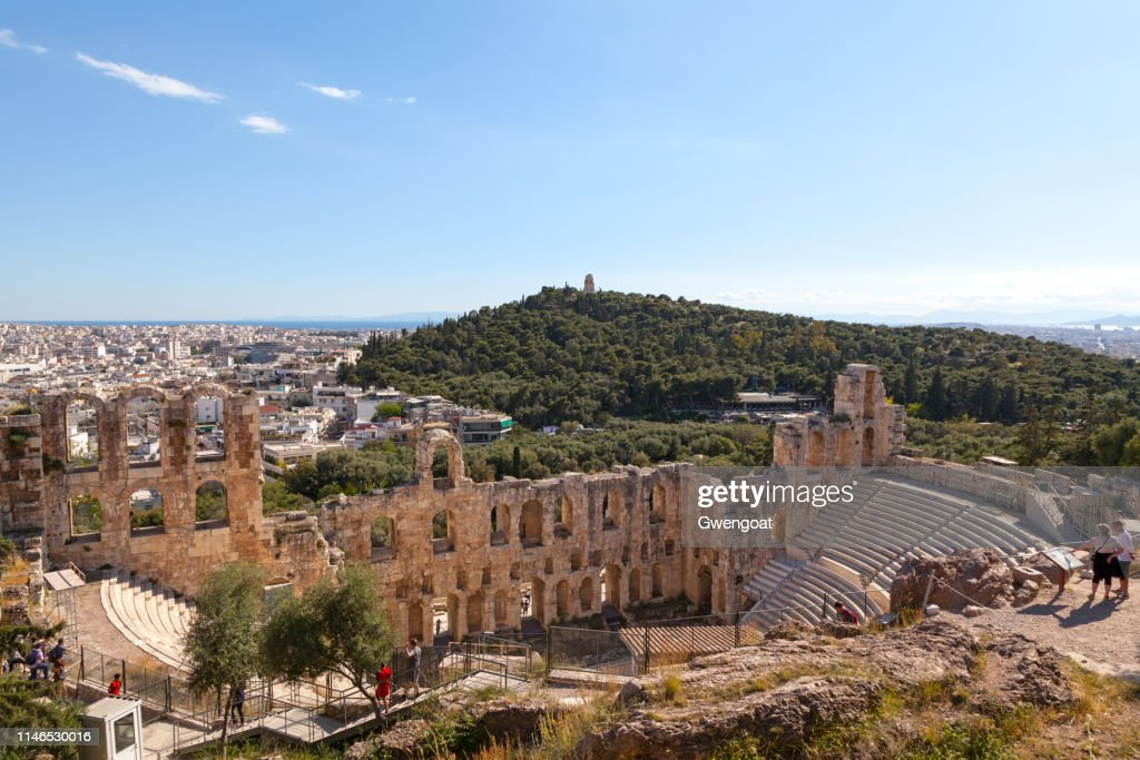 Odeon of Herodes Atticus in Athens : Stock Photo