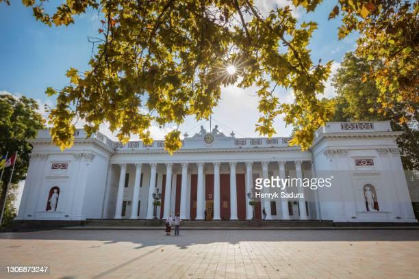 odessa city hall - ウクライナ オデッサ市 ストックフォトと画像