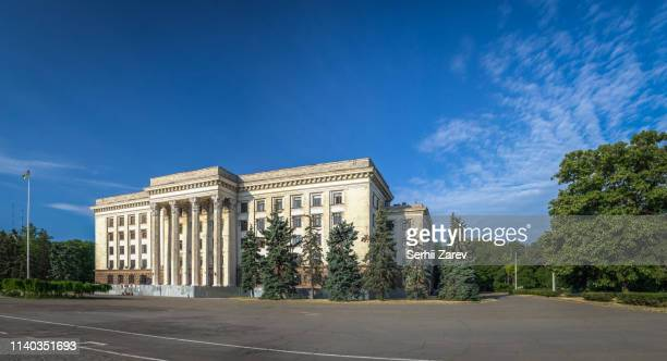 odessa trade unions building on kullikovo field in ukraine. the place of the tragedy with many victims of the fire may 2, 2014 - ウクライナ オデッサ市 ストックフォトと画像