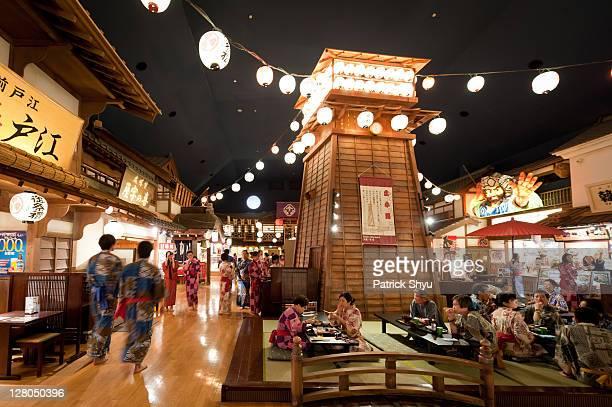 Oedo Onsen Monogatari is an onsen amusement theme park in Odaiba, Tokyo.