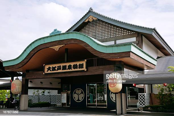 Oedo Onsen on Odaiba island opened in 2003 as Tokyo's only onsen or hot spring theme park. Oedo Onsen has baths fed by natural hot springs pumped...