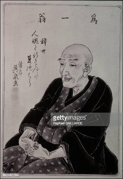 Oeuvre exposée au Grand Palais pendant l'exposition Hokusai le 1er janvier 2015 Paris France Portrait de Hokusai 1790 1848 Eisen Keeisei Localisation...