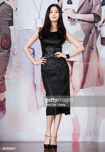 NANA of After School attends the 'After School's Beauty Bible' press conference at 63 convention center on January 15 2014 in Seoul South Korea