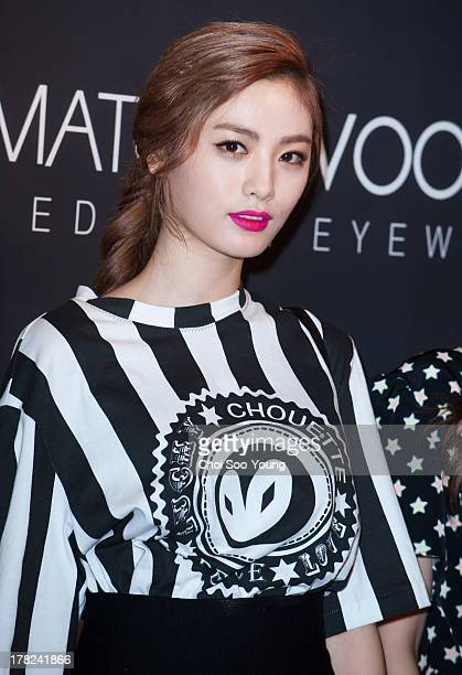 NANA of After School attends the 'KIO YAMATO X WOORI Eyewear' launch at Eye Avenue on August 27 2013 in Seoul South Korea