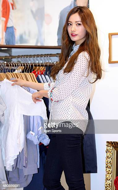 NANA of After School attends the UNIQLO 'Collaboration with Ines de la Fressange' event on March 20 2014 in Seoul South Korea