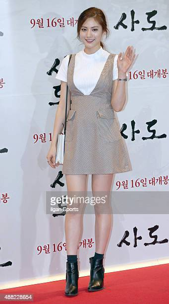 NANA of After School poses for photographs during the movie 'The Throne' VIP premiere at Megabox on September 8 2015 in Seoul South Korea