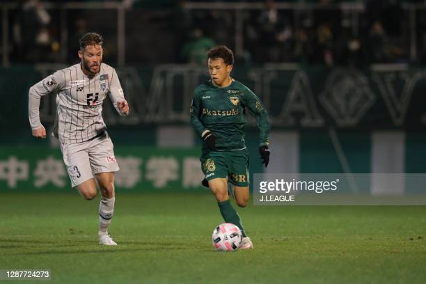 Of Avispa Fukuoka and Ryoya YAMASHITA of Tokyo Verdy battle for the ball during the J.League Meiji Yasuda J2 match between Tokyo Verdy and Avispa...