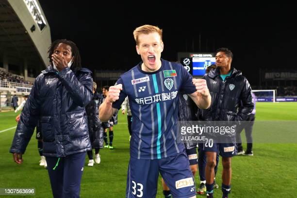 Of Avispa Fukuoka celebrates their victory after the J.League Meiji Yasuda J1 match between Avispa Fukuoka and Kashima Antlers at the Best Denki...
