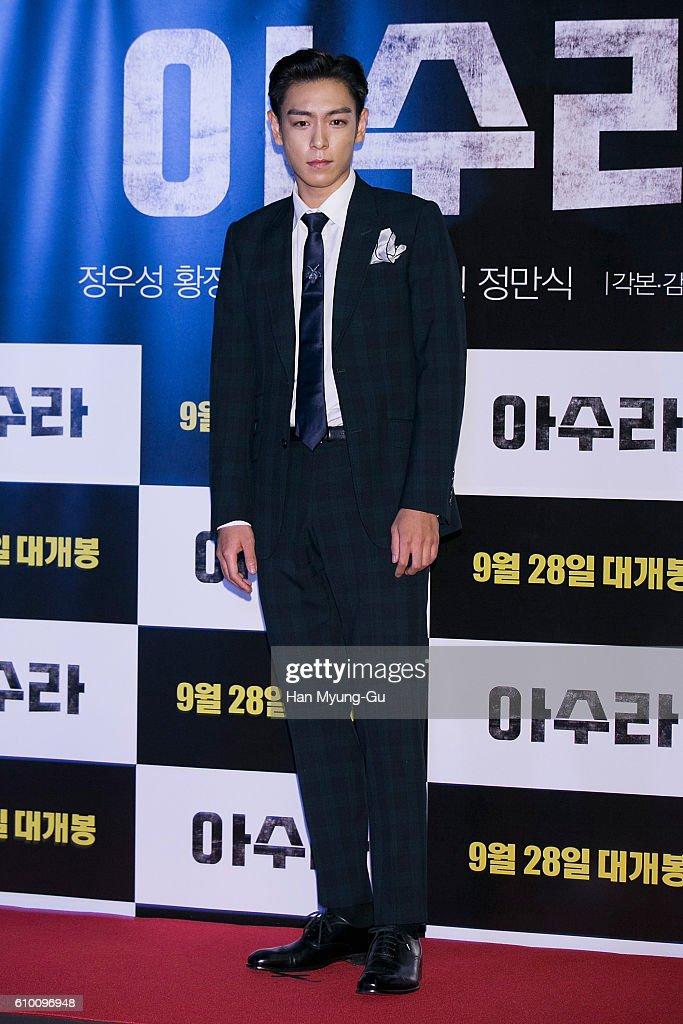 """ASURA:The City Of Madness"" VIP Screening In Seoul"