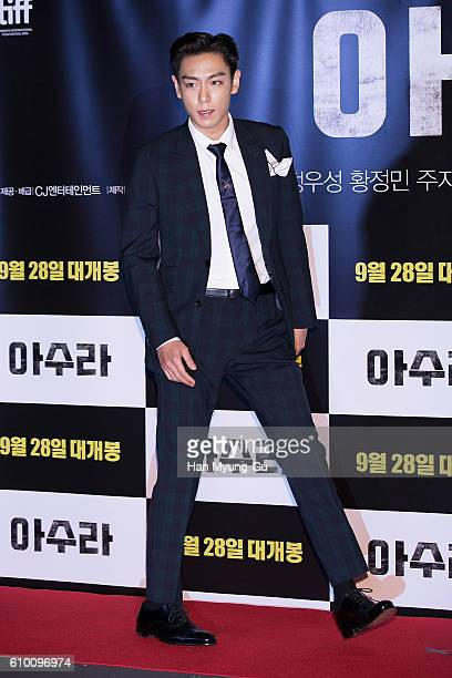 of Bigbang attends the VIP screening of 'ASURAThe City Of Madness' on September 23 2016 in Seoul South Korea