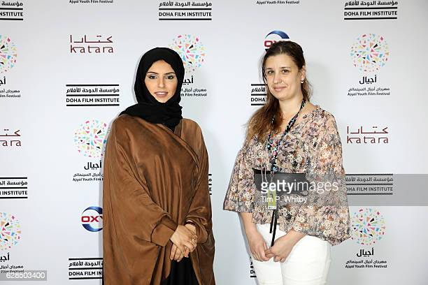 CEO of Doha Film Institute Fatma Al Remaihi and Amel Gouraya pose during a press briefing during the Ajyal Youth Film Festival on December 4 2016 in...