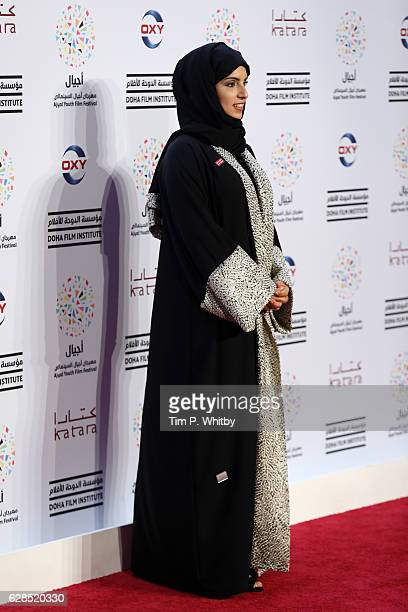 CEO of Doha Film Institute Fatma Al Remaihi attends the closing ceremony and screening of 'The Red Turtle' during the Ajyal Youth Film Festival on...