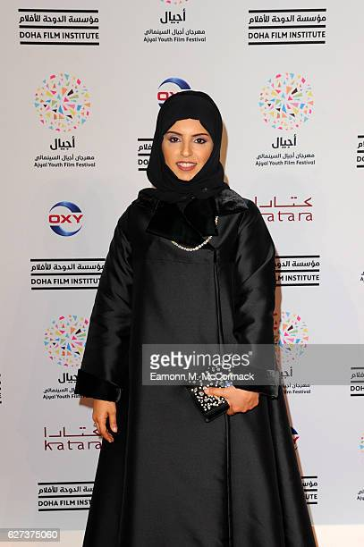 CEO of Doha Film Institute Fatma Al Remaihi attends the opening ceremony and screening of 'The Eagle Huntress' during the Ajyal Youth Film Festival...