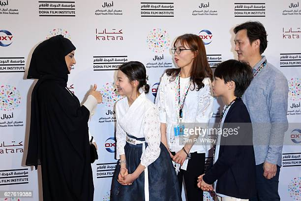 CEO of Doha Film Institute Fatma Al Remaihi Sooin Choi Youngmi Kim Junwoo Choi and Jong Sun Choi attend the premiere of 'Made in Qatar' during the...