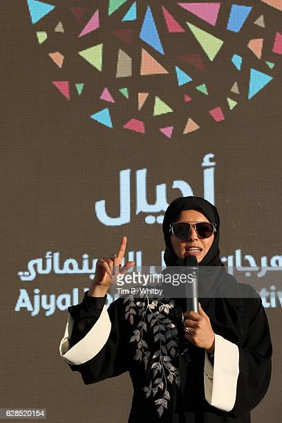 CEO of Doha Film Institute Fatma Al Remaihi speaks at the award ceremony during the Ajyal Youth Film Festival on December 5 2016 in Doha Qatar