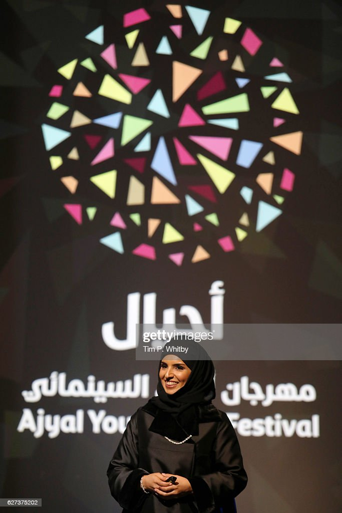 Ajyal Youth Film Festival 2016: Day 1 : News Photo