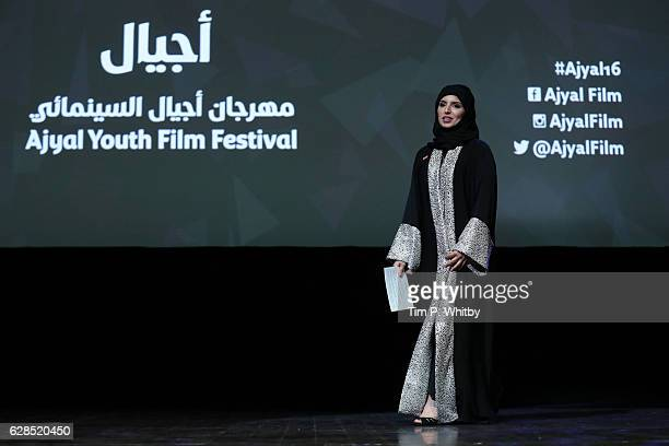 CEO of Doha Film Institute Fatma Al Remaihi speaks on stage of the closing ceremony and screening of 'The Red Turtle' during the Ajyal Youth Film...