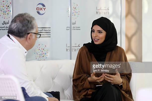 CEO of Doha Film Institute Fatma Al Remaihi speaks to media during a press briefing during the Ajyal Youth Film Festival on December 4 2016 in Doha...