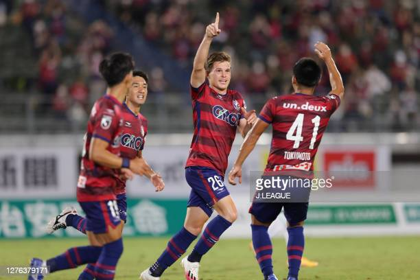 Of Fagiano Okayama celebrates scoring his side's second goal during the J.League Meiji Yasuda J2 match between Fagiano Okayama and Montedio Yamagata...