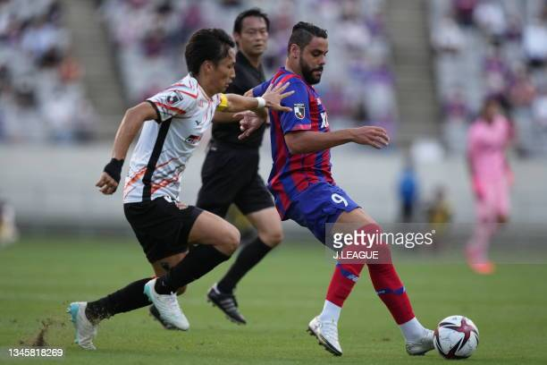 Of FC Tokyo in action during the J.League Levain Cup Semi Final second leg match between FC Tokyo and Nagoya Grampus at Ajinomoto Stadium on October...