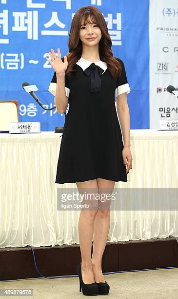 Of Girls' Generation is nominated as an ambassador for the 17th Bucheon International Animation Festival at Press Center on September 17, 2015 in...