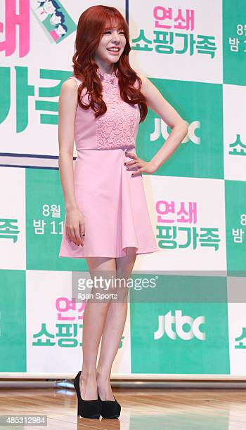 Of Girls' Generation poses for photographs during the JTBC 'Serial Shopping Family' press conference at JTBC on August 19, 2015 in Seoul, South Korea.