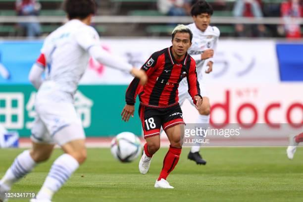 Of Hokkaido Consadole Sapporo in action during the J.League Meiji Yasuda J1 match between Consadole Sapporo and Oita Trinita at the Sapporo Atsubetsu...