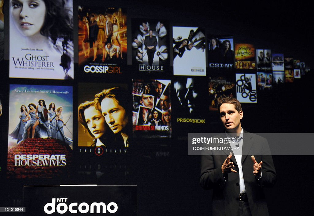 CEO of Hulu, a US online video service c : News Photo