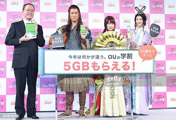 CEO of KDDI Takashi Tanaka actor Kenta Kiritani actresses Kasumi Arimura and Nanao attend the KDDI 2016 Spring Press Conference on January 12 2016 in...