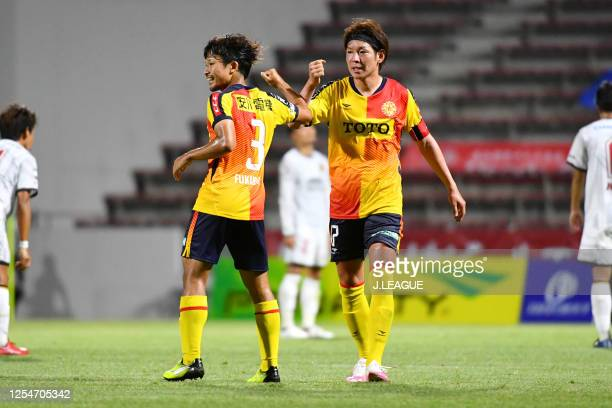 of Kenta FUKUMORI and Koken KATO of Giravanz Kitakyushu celebrate their victory after during the JLeague Meiji Yasuda J2 match between Giravanz...