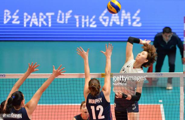 of Korea in action against KELLY MURPHY of USA during FIVB Volleyball Nations League match between South Korea and USA at the stadium of the...